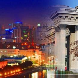 MOSCOW - EKATERINBURG - NOVOSIBIRSK - IRKUTSK - ULAN UDE